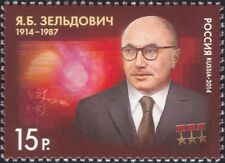Russia 2014 Zeldovich/Nuclear Physicist/Science/Physics/Scientists 1v (n36205b)