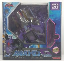 Galvatron SD-20 Superlink  Energon Transformer Complete and Mint in Box [GMLT1]