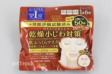 Kose Japan Clear Turn Plumping Mask 6-in1 Retinol Face Mask Unisex All Skin Type