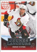 JARED COWEN 2010-11 Upper Deck YOUNG GUNS JEUNES LANCEURS FRENCH RC #239
