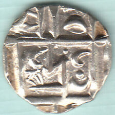 Bhutan British India 1/2 rupee (Deb) 1820-1840 AD.billion coin