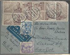 Spain 1940 Airmail Cover to USA via Lisbon