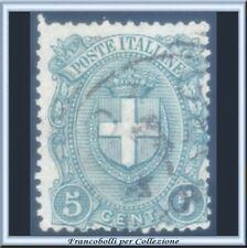 1897 Italia Regno Stemma di Savoia 5 cent. verde n. 67 Usato