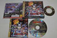 BURNING RANGERS Sega Saturn SNK Import JAPAN Video Game