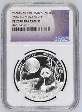 2016 China 1 oz Silver Proof | Smithsonian| Panda-Moon Festival | NGC PF70 UC