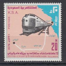 Saudi-Arabien (Saudi Arabia) - Michel-Nr. 624 postfrisch/** (Eisenbahn / Train)