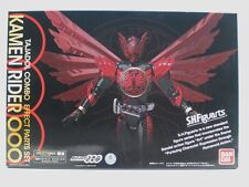 [FROM JAPAN]S.H.Figuarts Kamen Rider OOO Tajadol Combo Effect Parts Set Bandai