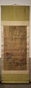 ANTIQUE  OLD CHINESE WATERCOLOR LONG HANGING SCROLL MASTER WORK PAINTING