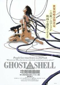Ghost In The Shell Movie Poster 24inx36in