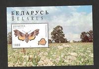 BELARUS-MNH-BLOCK-FAUNA-INSECTS-Butterflies-1996.