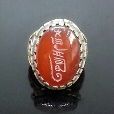 Sharaf Al Shams Calligraphy Ring Engraving over Yellow Agate 925 Sterling Silver