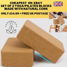 2 x Cork Yoga Blocks/Bricks For Alignment - Natural & Eco-Friendly - Free UK P&P