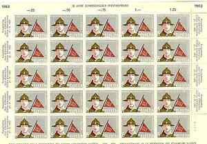 Svizzera 1963 Boy Scout Scott #422 & Foglio & Tipo 1 Postale Francobollo
