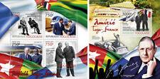 Charles de Gaulle Speed Trains TGV Concorde France Politics Togo MNH stamp set
