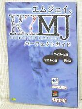 R? MJ Perfect Guide Sega Saturn Play Station Book SB26*