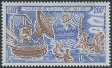 LAOS PA N°117**  Guglielmo Marconi, Bateau, 1974  Ship MNH