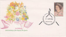 FDC - 1986-04-21:  60th Birthday of Her Majesty The Queen