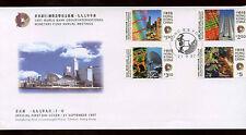 Hong Kong 1997 World Bank Group FDC Cover #C14064
