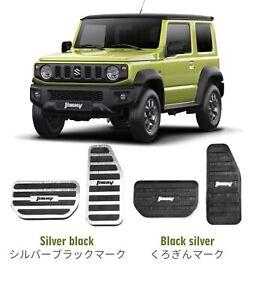 Suzuki Jimny 19-21 Brake Pedals-black Silver Colour