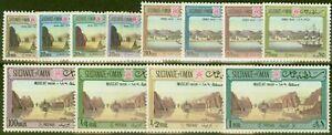 Oman 1972 Paintings set of 12 SG146-157 Fine Mtd Mint 10b Value is Used