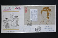 China PRC T82 The West Chamber S/S on B-FDC - Guangdong-Guangzhou cds 1983.2.21
