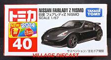 Takara Tomy #40 Nissan Fairlady Z Nismo BLACK/FACTORY SEALED BOX