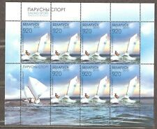 Belarus: 2 mint sheetlets, Sailboats, 2010, Mi#812-813, MNH