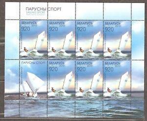 Belarus: 2 mint sheetlets, Sailboats, 2010, Mi#812-813, MNH