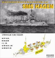 Resin kit 1/700 Siegfried class SMS HAGEN coast defense ship WM03504
