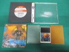 NEC PC Engine -- Altered Beast HuCARD -- JAPAN. GAME. Work. 11117
