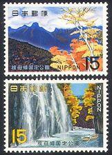 Japan 1967 National Park/Trees/Waterfall/Nature 2v set n23899