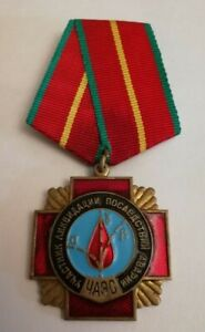 LIQUIDATOR Medal An incredibly many things about Chernobyl in my store Original