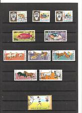N°543,544 - UMM AL QIWAIN ( 1964-73 ) - 73 timbres poste+aériens