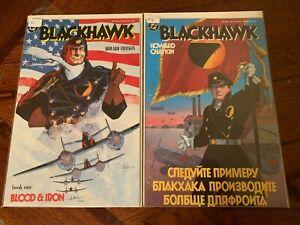 VINTAGE 1987 DC Comics BLACKHAWK Book One and Two TPB Lot