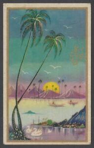 India  vintage Sufi Islamic pop art Idd Mubarak = Happy Eid postcard Scenery