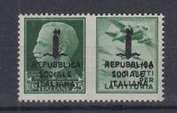 REPUBBLICA SOCIALE 1944 PROPAGANDA DI GUERRA 25 C. VARIETA' DOPPIA SOPR.RSI