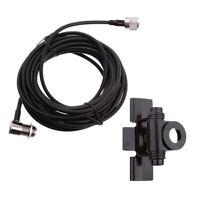 Auto SUV Staffa Antenna + 5m Cavo Antenna per VHF/UHF YAESU ATAS-100/120 .