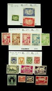 BURMA FAMOUS PEOPLE ARCHITECTURE 19v MINT STAMPS CV $14