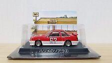 1/64 Aoshima Grachan Shakotan Boogie HAJIME'S TOYOTA SOARER 4 diecast car model