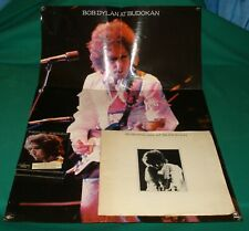 Bob Dylan original cassettes, LP size booklet,poster - At Budokan (Live) - 1978