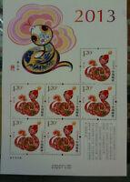 CHINA 2013-1 蛇年 Mini S/S New Year of Snake Stamp