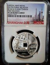 Rugao Shuihui Garden NGC PF70 UC China 2017 2oz Silver Medal