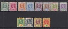 GAMBIA SG45-56 THE 1902-5B EVII SET OF 12 MOUNTED MINT CAT £250