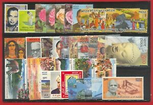 INDIA 2007 Complete Year Pack Set of stamps 72 different assorted themes MNH