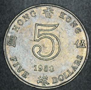 1983 5 Dollars Hong Kong KM#46 (key date of the series)