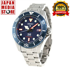 Seiko PADI SBDJ015 LIMITED EDITION Prospex Diver Scuba Titanium Solar Watch