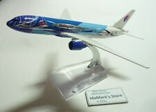 MALAYSIA AIRLINES MH Die cast Model Boeing B777-200ER Freedom of Space Plane Toy