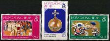 Hong Kong 1977 SG#361-3 QEII Silver Jubilee MNH Set #D76518