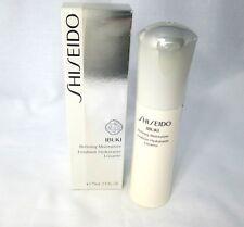 Shiseido Ibuki Refining Moisturizer ~ 2.5 oz ~ BNIB