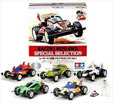 NEW TAMIYA Racer Mini 4WD Memorial Box Vol.1 DASH Emperor Burning Sun Japan F/S